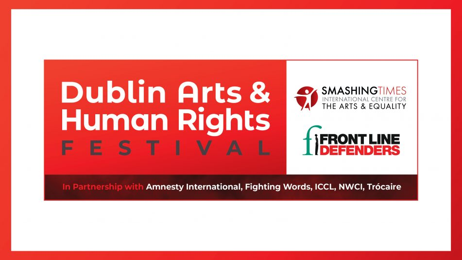 Dublin Arts & Human Rights Festival 2020
