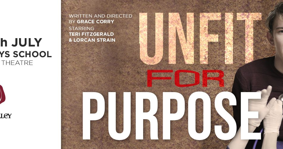 Unfit For Purpose Horizontal Banner